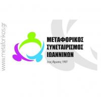 thumb_logometaf