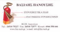 thumb_panousis_karta